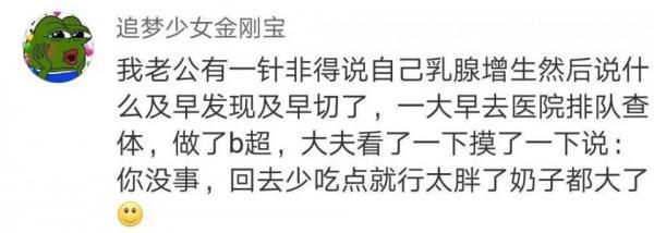 Thanh niên Trung Quốc tưởng mình sắp chết khi mười đầu ngón tay bầm tím, hóa ra do quần jeans phai màu