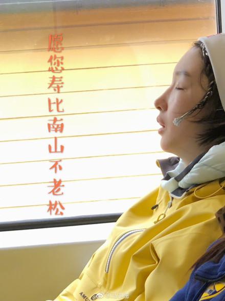 Mã Tư Thuần chúc sinh nhật Châu Đông Vũ ngập 'thính', dân tình bảo nhau 'đợi tuyên bố chính thức'