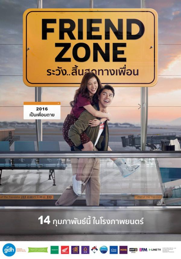 Chi Pu nổi bật giữa dàn mỹ nhân châu Á, thể hiện OST phim Thái sắp ra mắt 'Friend Zone'