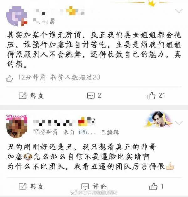 Fan Đặng Luân và Trần Vỹ Đình chiến tranh mịt mù chỉ vì thần tượng cùng diễn Đêm hội xuân
