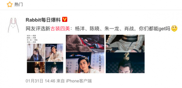 'Top 4 mỹ nam cổ trang mới': Dương Dương lại đầu bảng, dân tình tiếc vì thiếu 'Nhuận Ngọc' La Vân Hi