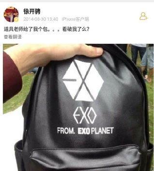'Tại Sao Boss Muốn Cưới Tôi': Không ngờ Lăng tổng ngoài đời là fanboy của EXO, 'crush' Chanyeol
