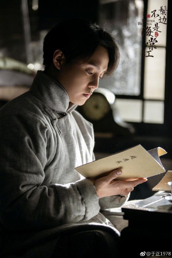 Phim đam mỹ chuyển thể của Vu Chính: Xa Thi Mạn trở thành thê tử của nam chính Huỳnh Hiểu Minh