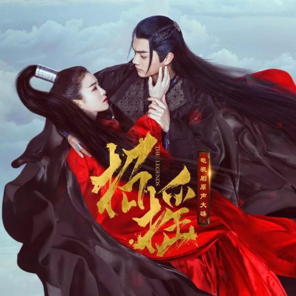 Lệ Trần Lan trong 'Chiêu Diêu' là mỹ nam đẹp kinh diễm lòng người, nhan sắc Hứa Khải liệu có đủ?