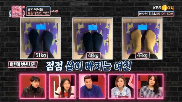 Thanh niên Hàn Quốc gửi tâm thư lên truyền hình kêu khổ chuyện bạn gái nói dối như cuội vì... chán