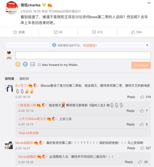 Nhờ bị đồn yêu đương với nữ chính, CEO Sohu tiết lộ 'Tại Sao Boss Muốn Cưới Tôi' sắp có phần 2