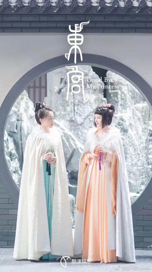 'Đông Cung': Dàn mỹ nữ Trung Nguyên mới xuất hiện trong cuộc sống cung cấm của Tiểu Phong là ai?