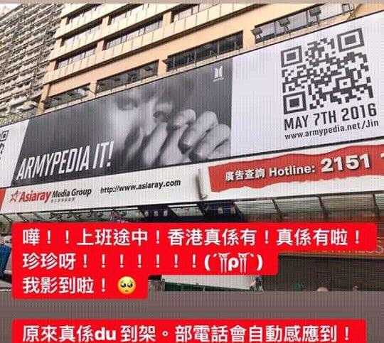 Bighit phát hành trò chơi ARMYPEDIA: Fan BTS phải tìm ra 2080 mảnh ghép giấu trên toàn thế giới