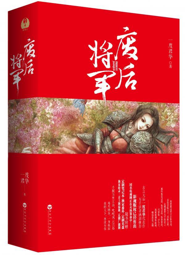 'Đông Cung' bi kịch nhưng chưa đã ghiền, 3 tác phẩm này mới chính là đỉnh cao của 'ngược luyến tàn tâm'