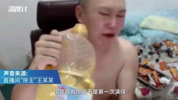 Nam streamer Trung Quốc qua đời khi thực hiện thử thách uống rượu chỉ để kiếm thêm follower