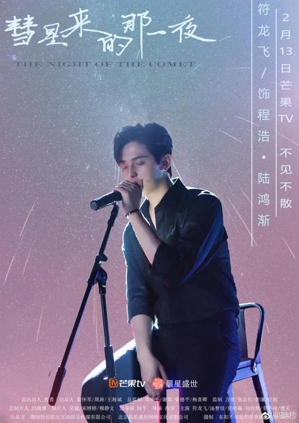 'Đêm Ấy Sao Chổi Đến': Idol mỹ nam xuyên không đi tìm bản sao của mình lại phải lòng fangirl