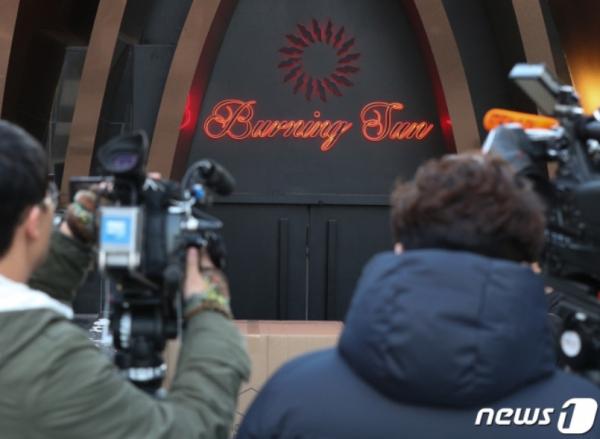 Nữ phóng viên tố Seungri môi giới gái mại dâm thực chất là ai và quyền lực cỡ nào?