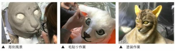 Nhật Bản ra mắt sản phẩm biến đầu mèo cưng thành mặt nạ để đeo chơi