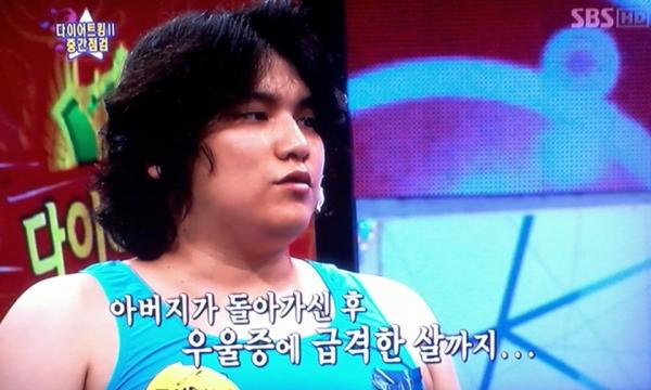 Pha giảm cân được xem là huyền thoại xứ Hàn: Chàng béo 114kg lột xác điển trai không thua gì Hyun Bin
