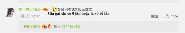 'Cô phù dâu' khiến hàng triệu cư dân mạng Trung Quốc phải ngồi vào bàn viết kịch bản đam mỹ