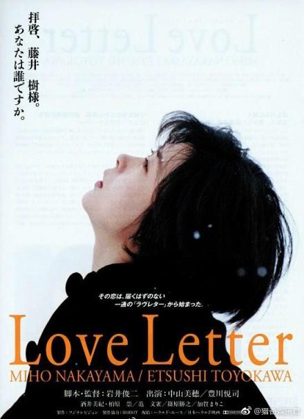 Trung Quốc làm lại bộ phim Nhật kinh điển 'Love Letter', Dịch Dương Thiên Tỉ sẽ là nam chính?
