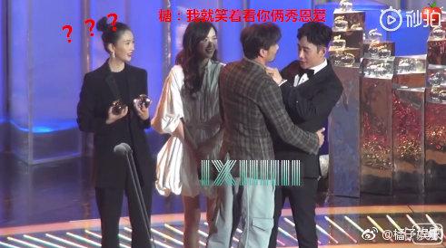 Đường Yên bất ngờ thành 'nữ phụ đam mỹ', giương mắt nhìn chồng bị trai lạ ôm eo áp sát trên sân khấu