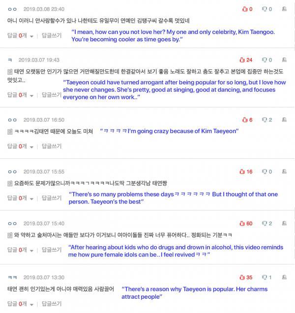 Vô tình buông lời 'đá xéo' Seungri nhưng Taeyeon lại được netizen Hàn khen ngợi