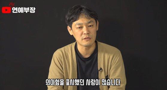 Lý do tập đoàn Naver đầu từ hàng trăm tỉ won vào YG là vì cậu quý tử của chủ tịch Naver?