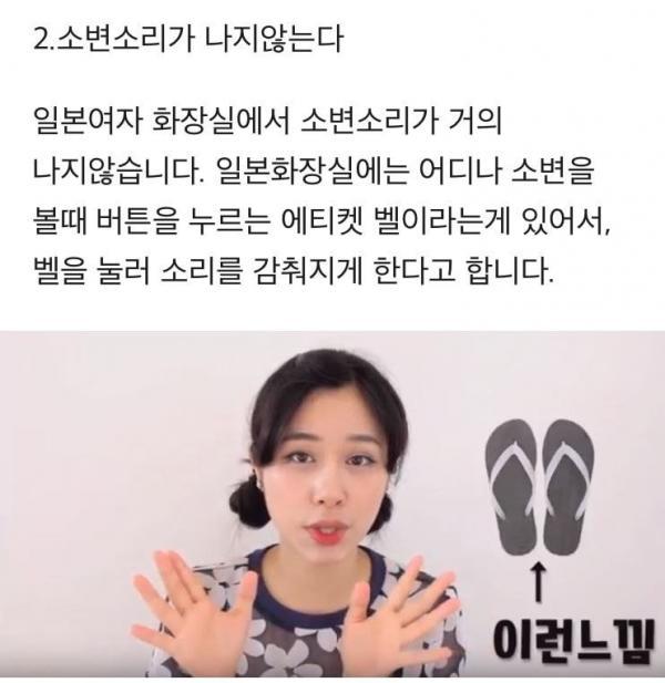 Clip '3 điều phụ nữ Nhật Bản tuyệt đối không bao giờ làm' của nữ YouTuber người Hàn gây chú ý