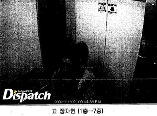 Dispatch tìm được CCTV và nội dung tâm thư từ 10 năm trước trong vụ Jang Ja Yeon: 'Ai là người nói dối?'