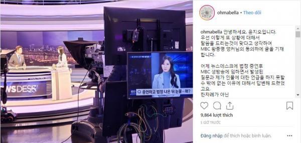 Nhân chứng vụ Jang Ja Yeon bị yêu cầu tiết lộ tên hung thủ ngay trên sóng truyền hình