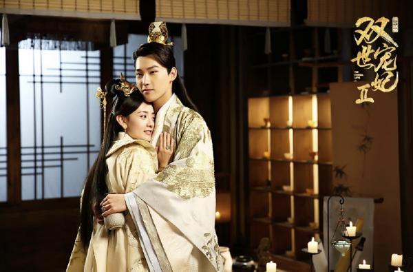 Cặp đôi 'Song Thế Sủng Phi' Hình Chiêu Lâm - Lương Khiết tái hợp trong 'Định Mệnh Anh Yêu Em' bản remake