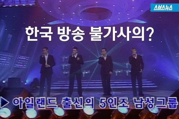 Những lần sao Hollywood bất ngờ xuất hiện trên show Hàn khiến fan hoang mang 'tôi là ai, đây là đâu'