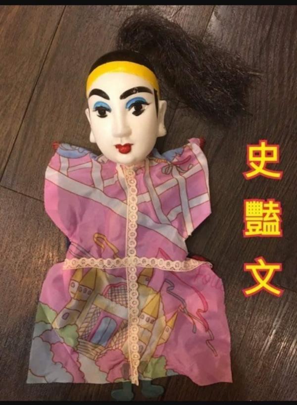 Những món đồ chơi tuổi thơ kinh điển của giới trẻ Trung Quốc có gì khác với Việt Nam?