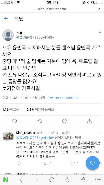 4 thực tập sinh Produce X 101 bị tẩy chay vì dính scandal bắt nạt, chửi thề, bình luận thô tục về EXID Hani