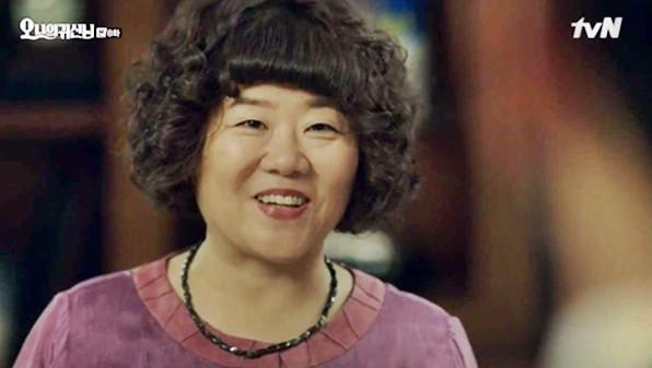 Strangers From Hell: Nhân vật bà chủ nhà trọ đã xuất hiện, nhận 'cơn mưa lời khen' từ netizen Hàn
