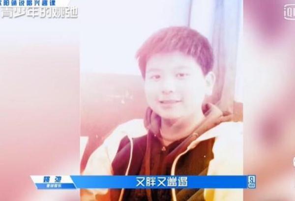 Thành viên show 'Thanh Xuân Có Bạn' và quá trình lột xác khó tin: Từ chàng béo 100 kg đến siêu cấp soái ca