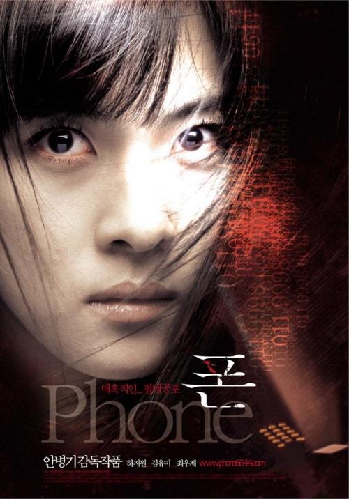Người nước ngoài bình chọn top 10 bộ phim kinh dị 'đỉnh cao' trong lịch sử điện ảnh Hàn Quốc