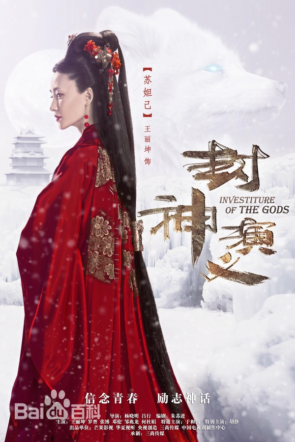 6 phim truyền hình Hoa ngữ lên sóng tháng 4: 'Bữa tiệc tinh thần' sôi động của mùa hè chính thức bắt đầu