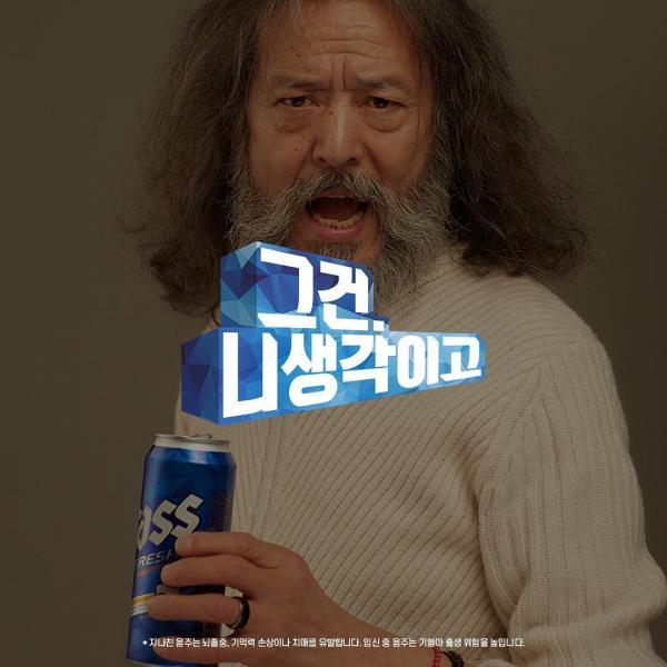 Cụ ông 65 tuổi nổi hứng làm người mẫu ai ngờ thành ngôi sao khuấy động giới thời trang Hàn Quốc