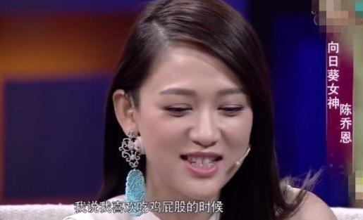 Sở thích quái dị của sao Hoa ngữ: Trần Kiều Ân chuyên lột da môi rồi giữ lại sưu tập
