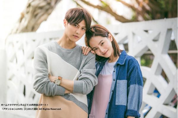 Top 5 nam thần Đài Loan trong mắt thiếu nữ Nhật