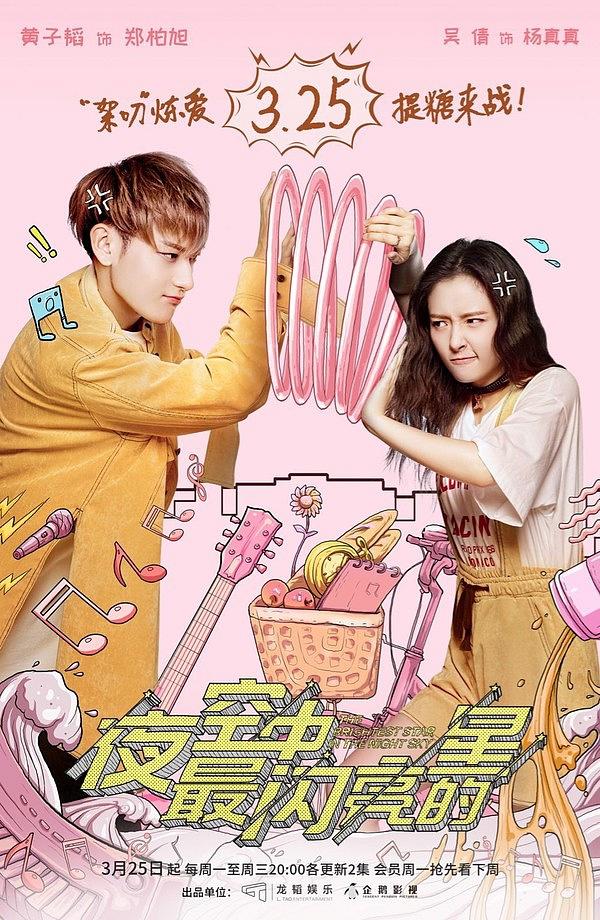 Ngô Thiến và Hoàng Tử Thao – Cặp đôi chí chóe trên phim nhưng ngọt ngào 'thả thính' nơi hậu trường