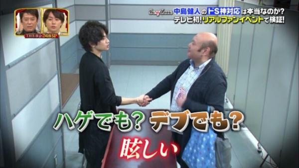 Idol Nhật là bậc thầy fan service: Câu nào cũng như trích ra từ truyện ngôn tình, khiến fan gục ngã