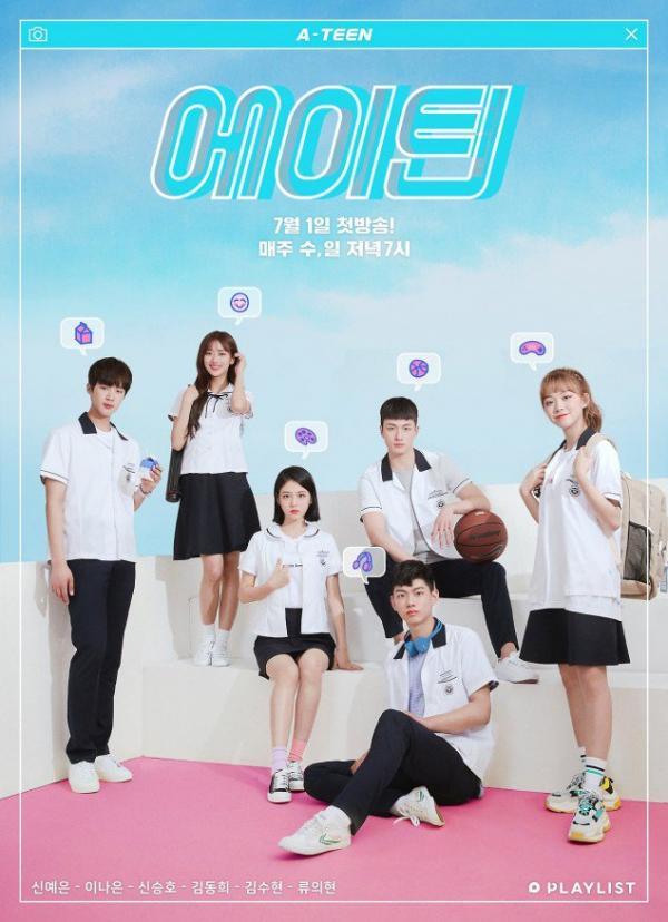Web drama Hàn hot nhất 2018 - A-Teen đã trở lại với season 2!