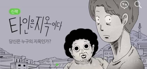 HOT: Lee Dong Wook sẽ là 'anh trai thịt bò' - kẻ sát nhân đeo bám Im Si Wan trong Strangers From Hell