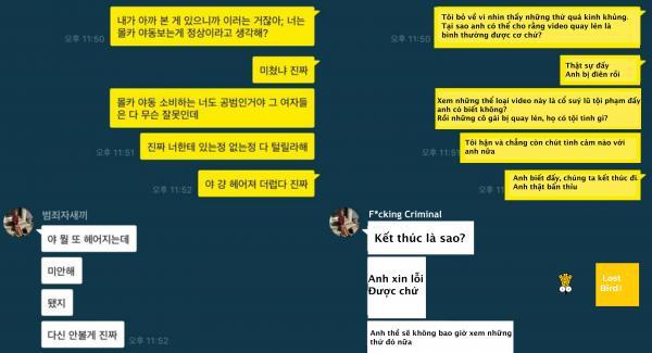 Hàn Quốc:  Kiểm tra điện thoại, cô gái bàng hoàng phát hiện người yêu xem clip quay lén nữ sinh trung học