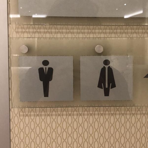 Bạn sẽ thấy mình vẫn may mắn chán khi chưa gặp phải những khách sạn 'hài hước' này