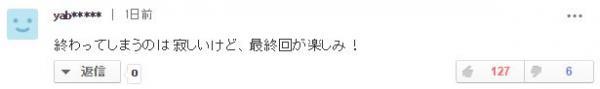 Tác giả Gosho Aoyama vừa quyết định: 'Conan sẽ kết thúc ở tập 100!' sau 25 năm ròng rã