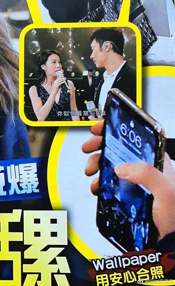 Sau scandal tiểu tam, Huỳnh Tâm Dĩnh bị soi vẫn để hình nền điện thoại ảnh mình với Hứa Chí An