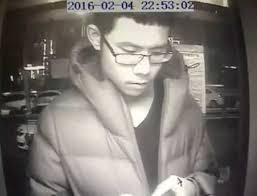 Lật lại vụ án giết mẹ ruột của gã sinh viên thiên tài đại học Bắc Kinh: Kế hoạch hoàn mỹ đến từng chi tiết