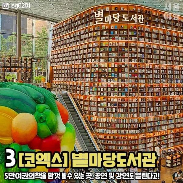 Khóa học hẹn hò miễn phí tại Seoul dành cho những cụ già muốn 'hồi xuân'