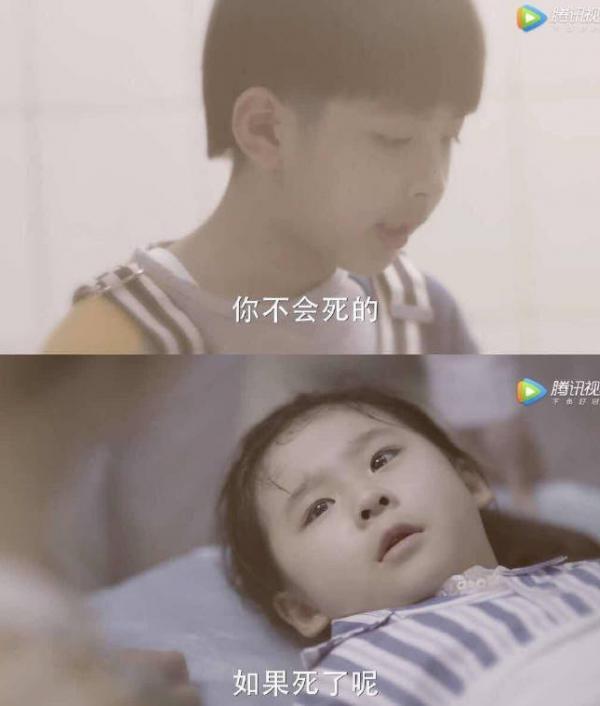 'Anh Chỉ Thích Em': Cuộc đời lại nợ ta thêm người anh học bá đẹp trai và sủng em gái như Triệu Quan Triều