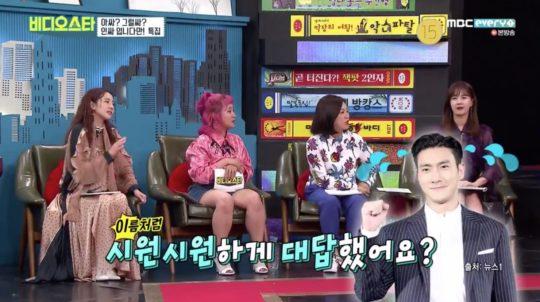 Bị MC người nước ngoài hỏi về lần gần nhất làm 'chuyện ấy', Super Junior trả lời sao cho ngầu?