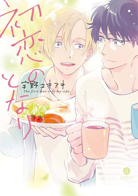 Những manga 'Boys Love' đình đám: Nếu chưa đọc hết những bộ này thì đừng nhận mình là hủ nữ
